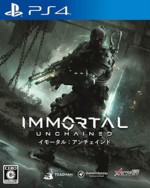 Immortal.Unchained.PS4-DUPLEX