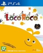 LocoRoco.Remastered.PS4-DUPLEX