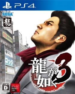 YAKUZA.3.Remastered.PS4-DUPLEX