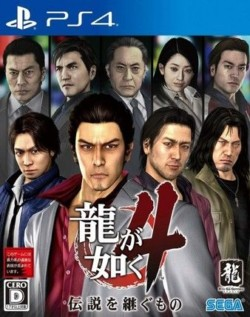 YAKUZA.4.Remastered.PS4-DUPLEX