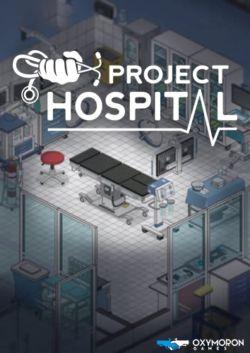 Project.Hospital.MULTi9-ElAmigos