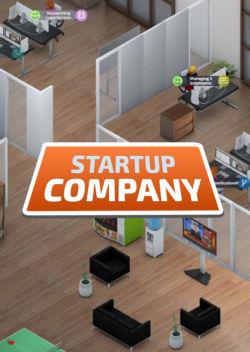Startup.Company.MULTi13-ElAmigos