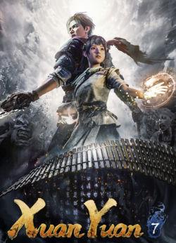 Xuan.Yuan.Sword.VII.MULTi3-ElAmigos