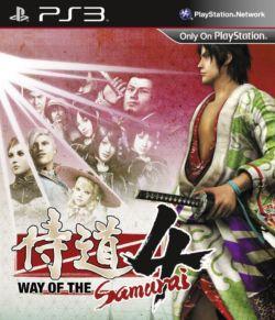 Way.Of.The.Samurai.4.PS3-iNSOMNi