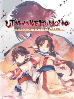 Utawarerumono.Prelude.to.the.Fallen-DARKSiDERS