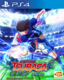CAPTAIN.TSUBASA.RISE.OF.NEW.CHAMPIONS.PS4-DUPLEX