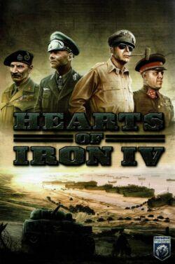 Hearts.of.Iron.IV.Battle.for.the.Bosporus-CODEX