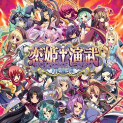 Koihime.Enbu.RyoRaiRai.Version.3-PLAZA