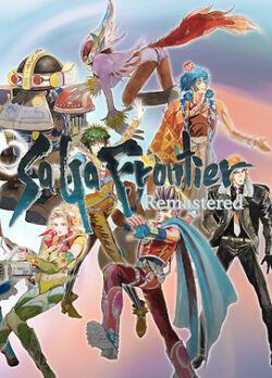 SaGa.Frontier.Remastered-ElAmigos