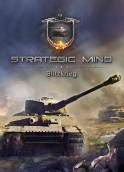 Strategic.Mind.Blitzkrieg.Anniversary-PLAZA
