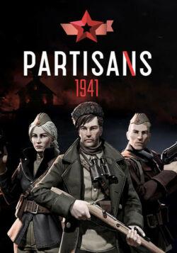 Partisans.1941-ElAmigos