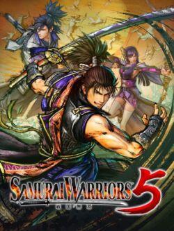 Samurai.Warriors.5-CODEX