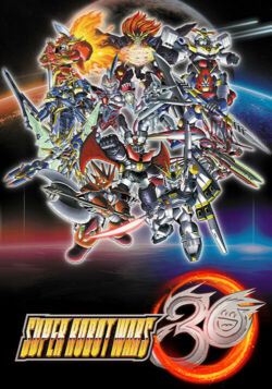Super_Robot_Wars_30-FLT